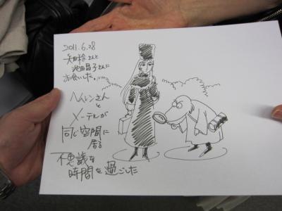 受け取っている手は、もちろん池田昌子さん