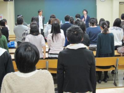青山先生のレクチャー1