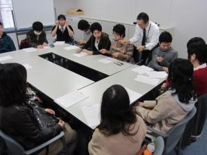 学生職業センター