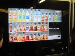 東京の自販機