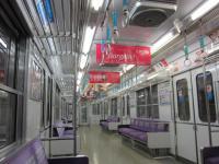 元旦の地下鉄谷町線
