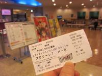 ガラガラ映画館