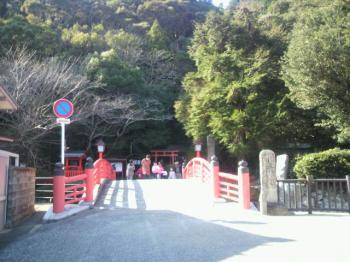 神倉神社1