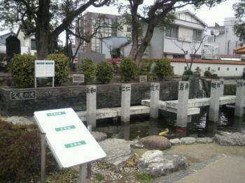 徐福公園3