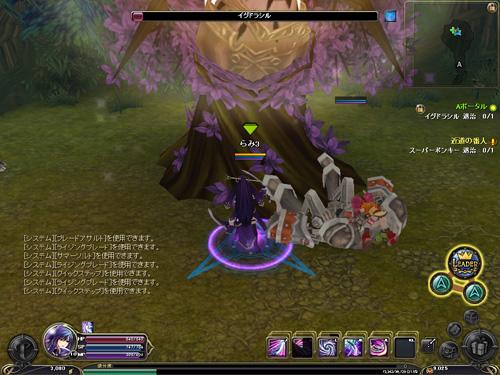 2010-2-6 22_42_9