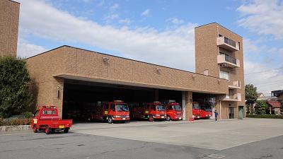 西尾市消防本部