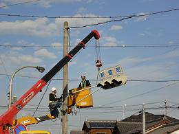 新道町信号撤去