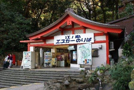 enoshima4.jpg
