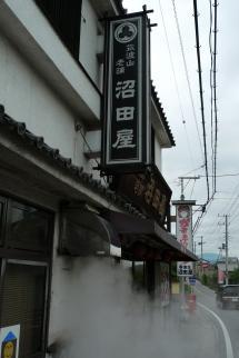 tukuba7.jpg