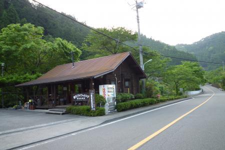 yozawa5.jpg
