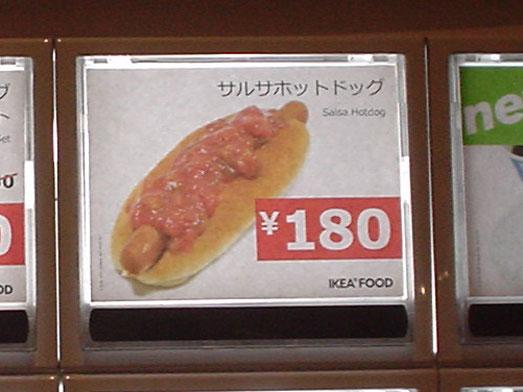 IKEAストアのフードコートBISTROは超激安005