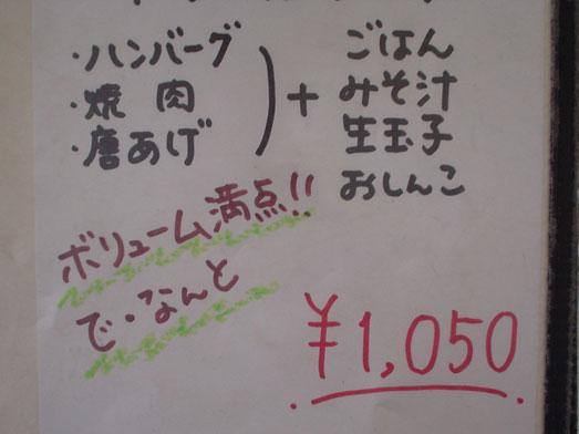 レストラン花蓮千葉外房九十九里サーファー盛り005