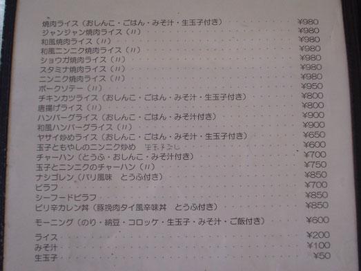 レストラン花蓮千葉外房九十九里サーファー盛り007