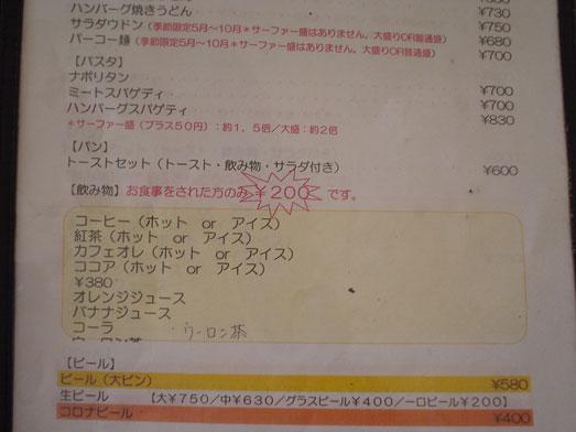 レストラン花蓮千葉外房九十九里サーファー盛り009