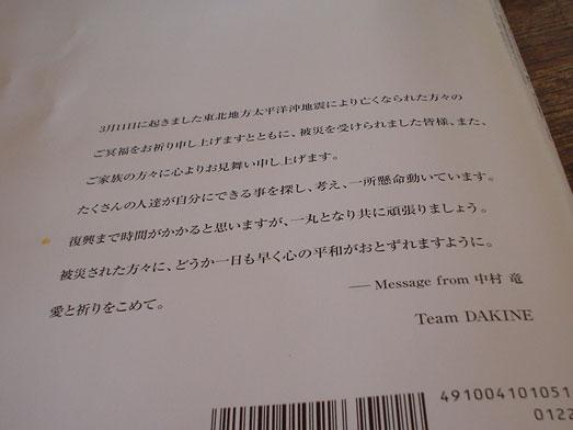 レストラン花蓮千葉外房九十九里サーファー盛り011