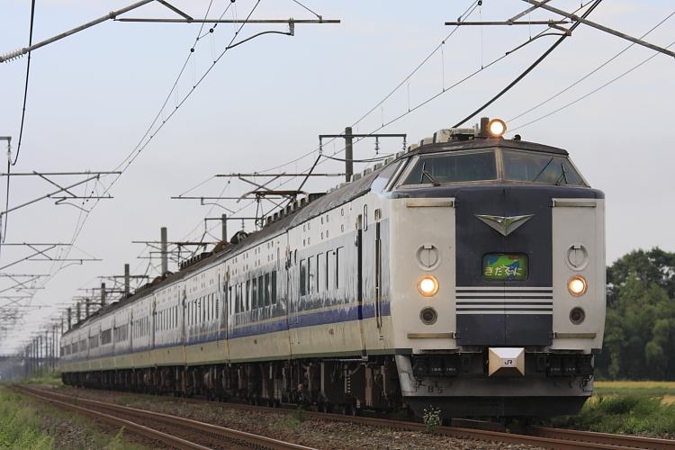 501M-100918.jpg