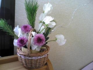 お正月のお花1