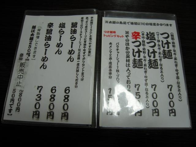 KOTETU20130928-001