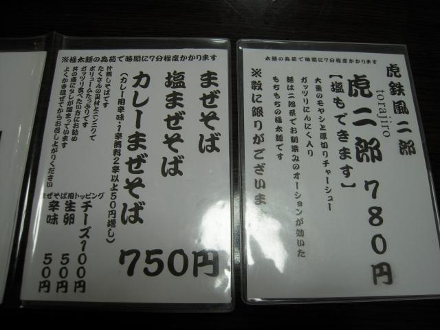 KOTETU20130928-002
