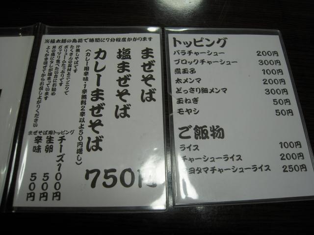 KOTETU20130928-003