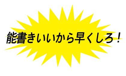 nougaki.jpg