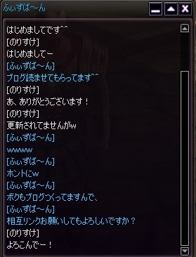 4/19 ささやき