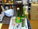 試飲会  日本酒の銘柄 埼玉県