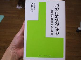 2010_05050124.jpg