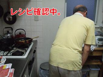 2010_05230050.jpg