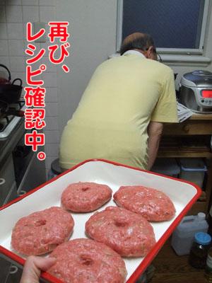 2010_05230056.jpg