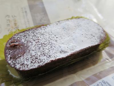ぎゅっとショコラ (2)