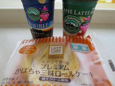 プレミアム かぼちゃ三昧ロールケーキ (1)