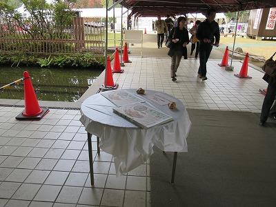 正倉院展 (3)