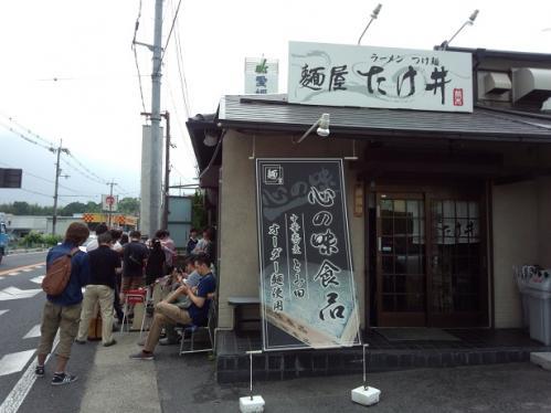 つけ麺たけい (2)
