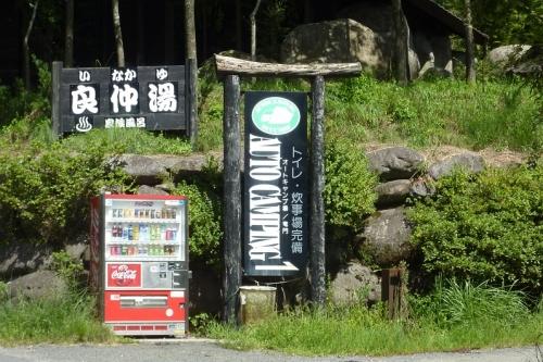 竜門キャンプ (1)