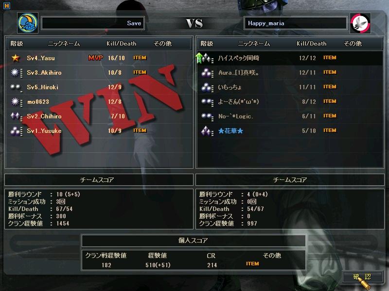 ScreenShot_250.jpg