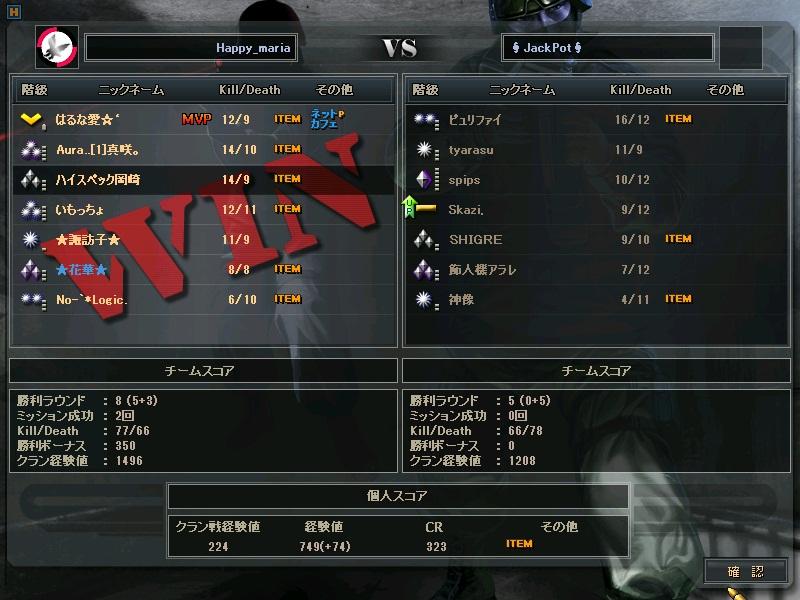 ScreenShot_256.jpg