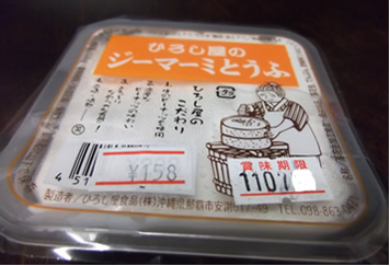 hirosiya18.jpg