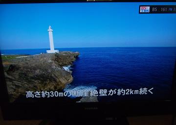 tv23.jpg
