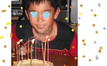 9歳誕生日2