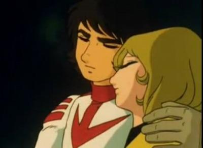 さらば宇宙戦艦ヤマト 大いなる愛その1