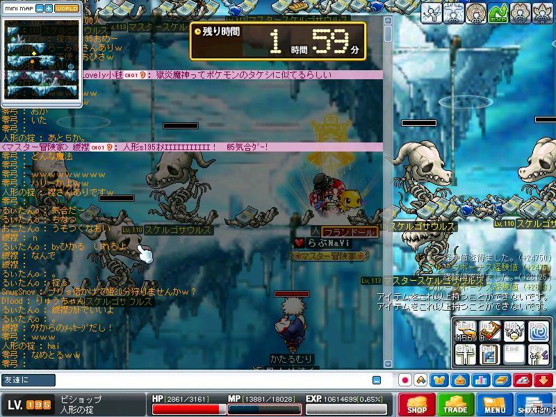Maple100309_234434.jpg