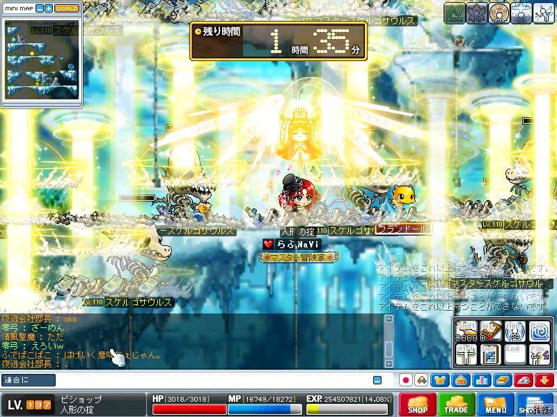 Maple100321_194002.jpg