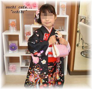 kozu0911181.jpg