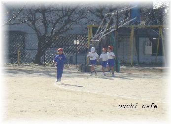 kozu0912021.jpg