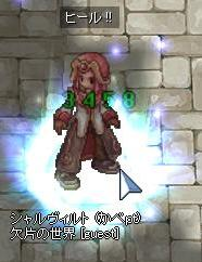 screenlydia917_a.jpg