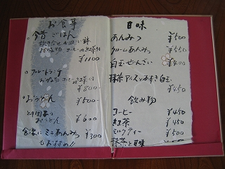 1124konjyaku (6)