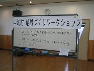 nakadomari 01