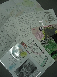 お手紙 005