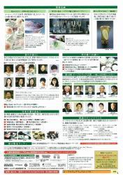 津軽金山焼2010年1月23日 002